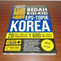 Bedah Kisi-kisi EPS-Topik Korea
