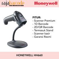 Honeywell HH660 2D (QR) Barcode Scanner Premium