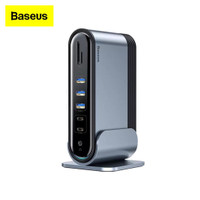 Adapter HUB Baseus Type C 16 in 1 PD Working Station Multi functional
