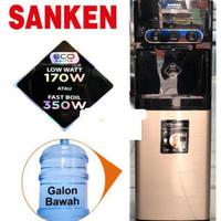 DISPENSER SANKEN GALON BAWAH HWD 535 IC
