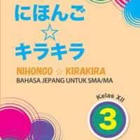 Buku Bahasa jepang nihonggo kira kira SMA KLS 12 Penerbit ERLANGGA