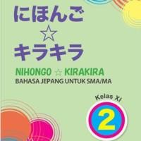 Buku Bahasa jepang nihonggo kira kira SMA KLS 11 Penerbit ERLANGGA