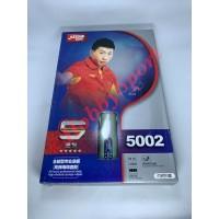 Bat Bet Bad Pingpong / Tenis Meja DHS 5002 Original + Case Ping pong