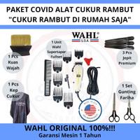 Paket Covid Alat Cukur Rambut WAHL ORIGINAL - Hair Clipper ORI USA