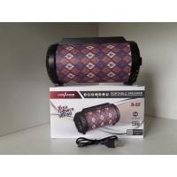 Speaker Advance S-32 Bluetooth