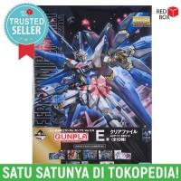 MG Strike Freedom & MG Infinite Justice Clear File 2pcs Bandai Gundam