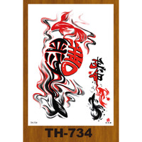 Tattoo/Tattoo temporary/Tattoo Temporer/Tatto 21x15cm TH 734764
