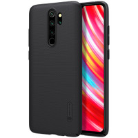 Hard Case XIAOMI Redmi Note 8 Pro Hardcase Original Casing Series