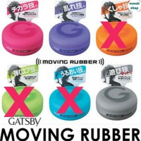 GATSBY Moving Rubber Gel Rambut [Import from Japan/ 80 g]