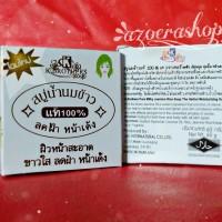 SABUN BERAS PUTIH THAILAND K BROTHER ORIGINAL BERKHASIAT