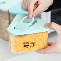 Plastic Kitchen Cereal Grain Bean Rice Storage Box Container Box