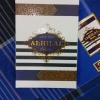 Sarung Al Hilal motif BHS Atlas