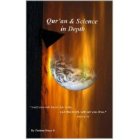 Qur'an and Science in Depth Christian Prince