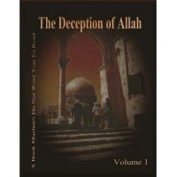 The Deception of Allah Christian Prince
