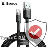 Baseus USB to Type-C 2M Cafule Kevlar Data Cable 2A / Quick Charging