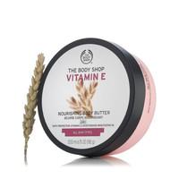 The Body Shop Vitamin E Body Butter 200Ml