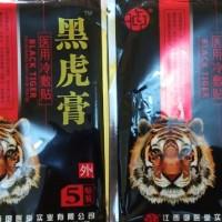 SALE STOCK BEST Koyo Black Tiger Isi 8pcs