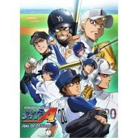 Kaset DVD Anime Diamond no Ace