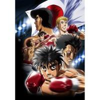 Kaset DVD Anime Hajime no ippo