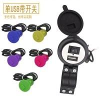 Charger Motor USB ZG17 Waterproof Charger Aki Anti Hujan Anti Air