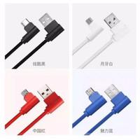Kabel Data Gaming Game L Siku Micro USB Android iPhone Fast Charging