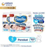 MamyPoko Popok Perekat Extra Soft - S 80 - 2 Packs