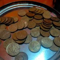 Uang Kuno 50 Rupiah Komodo Used