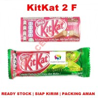 Kitkat 2 F - Kit Kat Green Tea / Chocolate