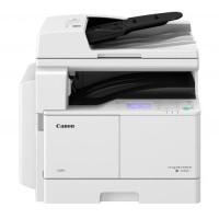 Mesin Fotocopy Canon imageRUNNER 2006N ADF - iR 2006N ADF access
