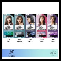 Liese Creamy Bubble Hair Color - Cool Pink