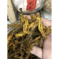 huang lian - rhizoma coptidis - chuan nai - 10 gr - obat panas dalam