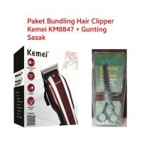 Paket Hair Clipper Alat Cukur Kemei KM8847 + Gunting Rambut Sasak
