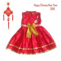 DI36 Dress xincia anak 1-5 tahun | baju xincia 2018 | sincia cheongsam