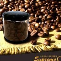 NEW PARFUM MOBIL WINE SUPREMO ESPRESSO BLACK COFFEE