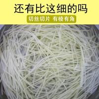 pemotongan kentang parutan shredder rumah tangga multifungsi sayur