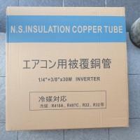 pipa ac 1/4×3/8 nippon steel NS inverter meteran
