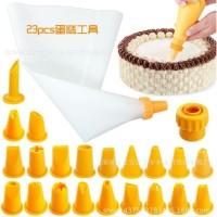 Cetakan kue silicone Spuit Plastik Premium 23 pcs Cream Icing Set
