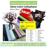 Gloss Cellophane (1088A) 20 lbr/pack, aksesoris bunga, kertas bunga