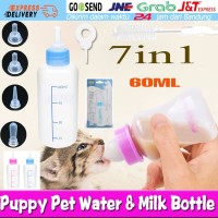 60ML Dot Botol Susu Kit Hewan Kucing Anjing Musang Kelinci - Merah Muda