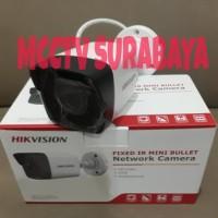 Promo CCTV Hikvision Ipcam 2mp full HD 1080p DS 2CD2021 IAX H.265 ip