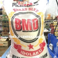BEST SELLER Beras BMD 10KG FULL | Setra Ramos Pulen Putih | White Rice