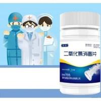 Tablet Sterilisasi