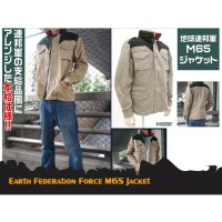New !! EFSF M65 Jacket Earth Federation Space Force Gundam Jaket 0083