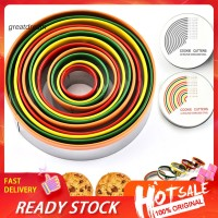 ❋CF❋12Pcs Stainless Steel DIY Round Cookie Cake Biscuit Cutting