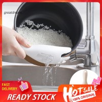 ❋CF❋Multifunction Rice Washing Spoon Bean Washer Cleaning Drain