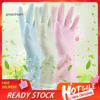 ❋CF❋1 Pair Waterproof Rubber Latex Gloves for Dish Washing