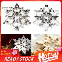 ❋CF❋Stainless Steel Snowflake Cookie Cutter Biscuit Pastry Cake