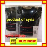 M06 promil biji habatussauda arab jinten hitam termurah 100 gr