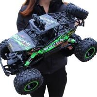 Laki-Laki Mainan RC Mobil Truk Off-Road 4WD 2.4G Skala 1: 12 untuk