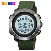 SKMEI Jam Tangan Smartwatch Pria Bluetooth Compass Heartrate 1511 - Hijau Army
